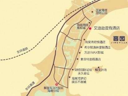 晋园海棠湾