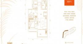三亚海棠湾碧桂园齐瓦颂悦海公寓房源在售